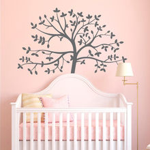 Youkayo Tree Wall Decal Decor,Tree Sticker,  Sticker Removable Vinyl