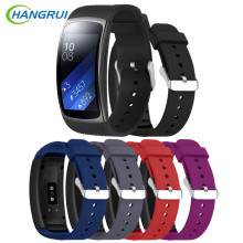 HANGRUI Sports Silicone Strap For Samsung Galaxy Gear Fit2 Pro Band Replace wrist bracelet straps for Samsung Gear Fit 2 SM-R360