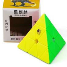 2018 Yuxin Magic Cube Speed Classic Professional Pyramid Third-order Twist Puzzle Cube Magico Sticker Children Toy