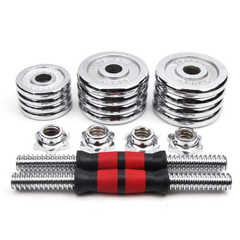 15KG Adjustable Weight Dumbells Fitness Dumbbell Electroplating Weight Bars Gym Dumbells Barbell Set For Men Body Building Hot
