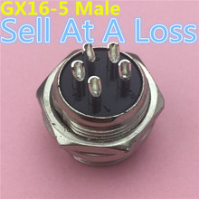 1pcs lot L105 GX16 5 Pin Male Circular Socket Diameter 16mm Wire Panel Aviation Connector Sell