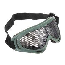 Nouvelle vente en plein air chasse Airsoft Net tactique résistance aux chocs yeux protection Sports de plein air métal maille lunettes lunettes