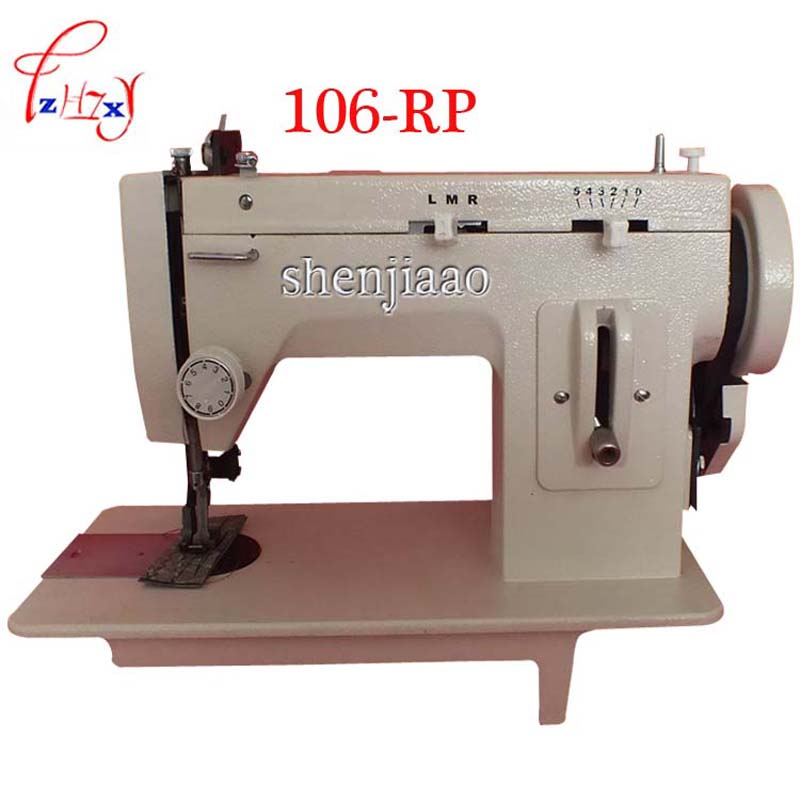220V/110V 150W Household Sewing Machine 106-RP Inch BateRpak Arm Fur, Leather, Fall Clothes Stitch Sewing Machine