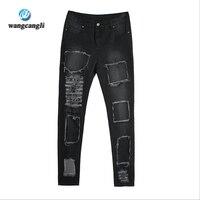 2017 סתיו דקים אלסטי מכנסיים עיפרון ג 'ינס קרוע לנשים פרץ אפור ג' ינס חור דמן פאזל לדחוף את ג 'ינס מכנסיים צבע טהור