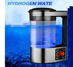 Mikro-elektroliza bogatej w wodór maszyny wodnej mikro elektroliza stężenie 2L stała temperatura