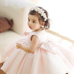 Розовое фатиновое платье для маленьких девочек наряд для первого дня рождения Одежда для крещения новорожденных, украшенная бусинами свад...