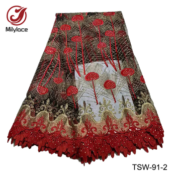 New Arrive African Lace Fabric Beautiful French Lace Fabric Nigeria Laces Fabrics for Wedding for Party Dress TSW-91