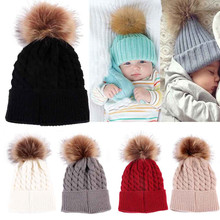 Newborn Cute Winter Baby Hat Fur Ball Pompom Cap Kids Girl Boy Winter Knitted Wool Hats Caps for Girls Hemming Hat Beanies