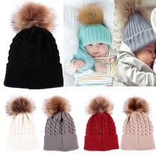Newborn Cute Winter Baby Hat Fur Ball Pompom Cap Kids Girl Boy Winter Knitted Wool Hats Caps for Girls Hemming Hat Beanies