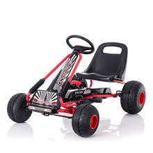 Children's karting four-wheeled pedal exercise fitness toy car can sit baby beach stroller(China)