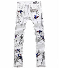 2017 Hot Sale New Arrval Man Animal Print Jeans Fashion White Denim Trousers