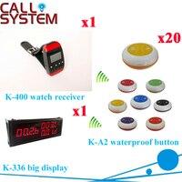 무선 웨이터 벨 시스템 ycall 브랜드 ce 통과 433.92 mhz (1 디스플레이 + 1 손목 호출기 + 20 통화 버튼)