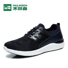 MULINSEN Men & Women Lover Breathe Shoes elite afterburn platfrom sport trainers ghost athletic Running Sneaker 270223
