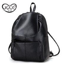 Goog. Ю. Новая Мода Личи шаблон кожаный рюкзак + карта мешок три комплекта чистый цвет туристические рюкзаки для девочки-подростка