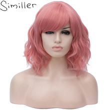 Similler Pink Short Synthetic Wig for Women Water Wave Hair Cosplay Wig with Bangs 12 Colors Available Black Blue Red White