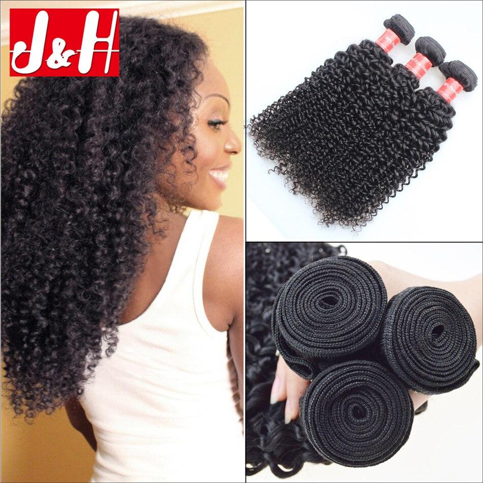 7a Top Brazilian Kinky Curly Hair Weave 3bundles 100