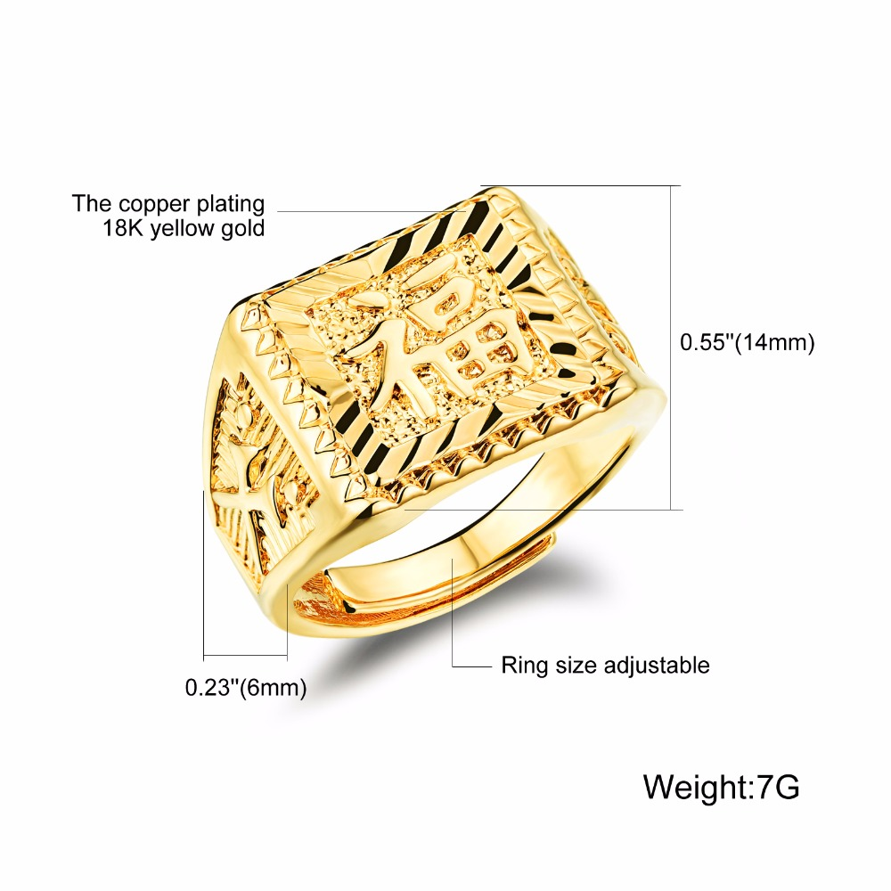 Fu Pure Gold Color Good Fortune Bliss Blessing Chinese Letter Men\'s ...