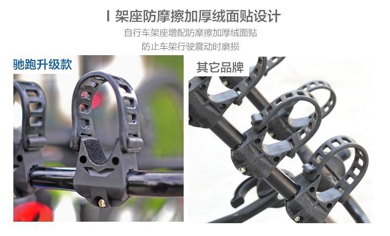 4 bike rack for car 20160325_154055_024