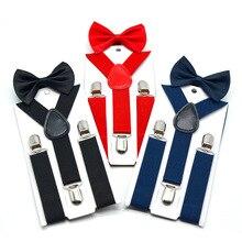 Регулируемые эластичные подтяжки галстук бабочка комплект Дети Мода Suspensorio для обувь мальчиков девочек с бантом Подтяжки Брюки Досуг рубашк