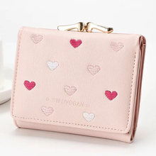 Hot Sale Colorful Lady Lovely Coin Purse Solid Golden Heart Clutch Wallet Large Capacity Women Small Bag Cute Card Hold People