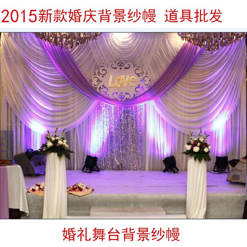 Svatební Pozadí Pozadí S Top Swag A Střední Drape 20ft * 10ft