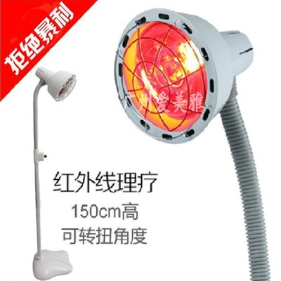 2018 Salon beauty care equipment Infrared light therapy medical stand infrared heat lamp Skin care Infrared Heating lamp breeding heat lamp tortoise insulation heat preservation light ceramic lamp light incubation cultivation light