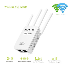 Powerful AC 1200Mbps Wireless 2.4G / 5G WiFi Repeater High Gain Antenna Bridge Signal Amplifier Two Ethernet Port Access Point