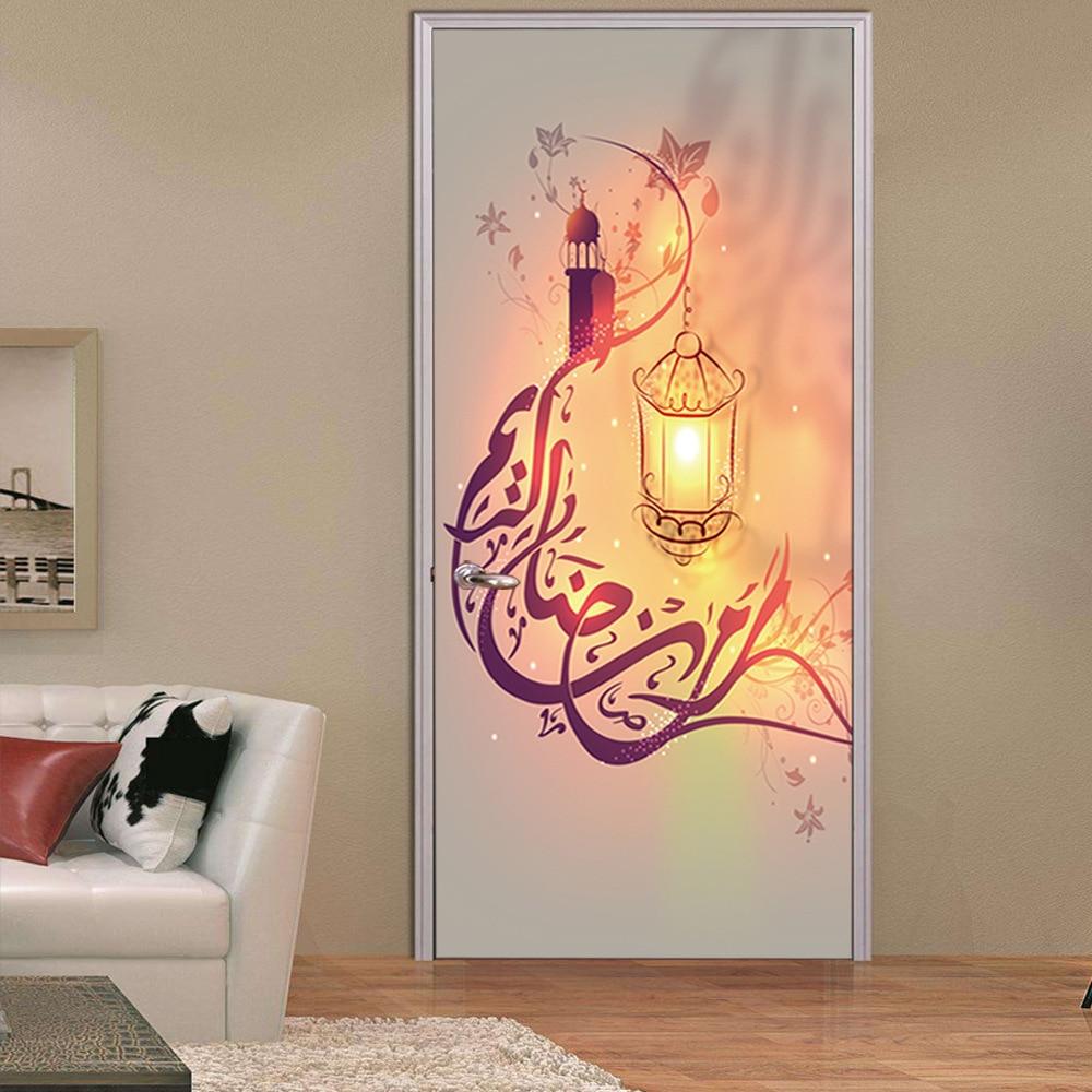 Image 5 - Muslim Lamp Religious Quality 3D Door Sticker Muslim Creative Home Portal Bedroom Door Decorative PVC Waterproof Wall Stickers-in Door Stickers from Home & Garden