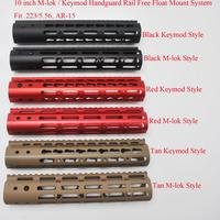 Aplus 10'' inch Free Float Handguard Rail M lok / Keymod Style Mount System Fit .223/5.56 AR 15_Black/Red/Tan Color