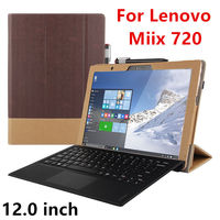 Case For Lenovo Miix 720 Protector leather Smart coverTablet Ideapad For MIIX720 Protective 12.0 inch PU Sleeve Cases Covers
