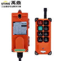 F21 E1B New Arrivals Crane Industrial Remote Control Wireless Transmitter Push Button Switch China HS 6