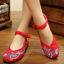 Peking Style Phoenix Flower Embroidery Flat Shoes
