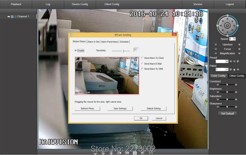 Interface-NVSIP-3
