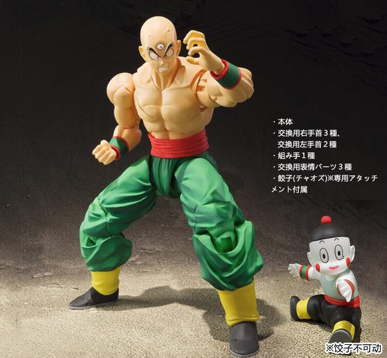 Anime Dragon Ball Z SHF Figuarts Tien Shinhan & Chiaotzu Joint Movable Action Figure Collection Model Kids Toy Doll 16cm