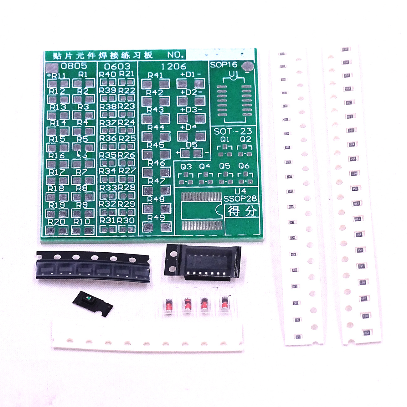 SMT SMD Electronic Soldering Component Welding Practice PCB Board DIY Kit New