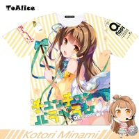 16 Types Brand Japanese Anime Love Live Cosplay Full Graphic T shirts Print Men T shirt Tees Tops Short Sleeve Costume Clothing