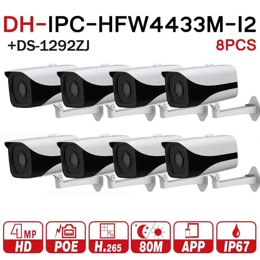 DH IP Camera IPC-HFW4433M-I2 Support ONVIF 4MP 80m IR Range H.265 Detect IP67 Bullet Camera With Bracket DS-1292ZJ 8pcs/lot dahua ip camera ipc hfw4433m i2 support onvif 4mp 80m ir range h 265 detect ip67 bullet camera with bracket ds 1292zj 4pcs lot