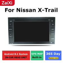 2 Din Android radio bluetooth GPS Navigation wifi Stereo video For Nissan X-Trail T30 T31  2000~2013 Car Multimedia Player imlight t31 50