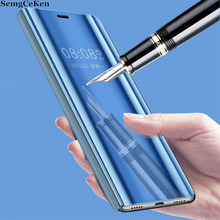 SemgCeKen Luxury original flip stand mirror leather phone case for huawei p30 lite pro p 30 p30lite p30pro Clear back cover etui головка norgau n37k 100 064083100