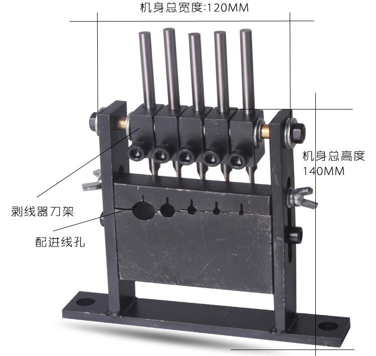 5 pcs facas de residuos fio de descascamento da maquina maquina de descascamento do cabo manual