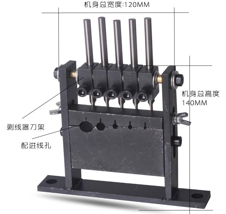 5 pcs  knifes waste wire stripping machine, cable stripping machine, manual stripping and stripping machine5 pcs  knifes waste wire stripping machine, cable stripping machine, manual stripping and stripping machine