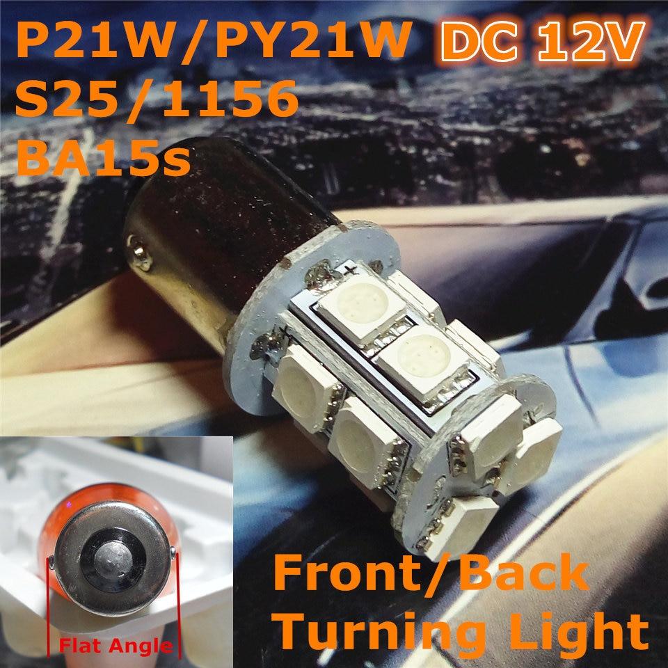 12 V-os P21W S25 / 1156 BA15s autós izzólámpa, lapos szögű, - Autó világítás