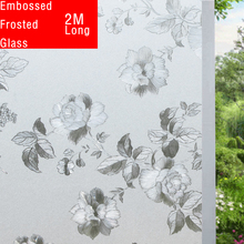 3D Decorative Films for Glass Film for Window Sticker Frosted Opaque Privacy Window Films Glass Film Stickers Wedding Decoration aginse2 films for photovoltaic application