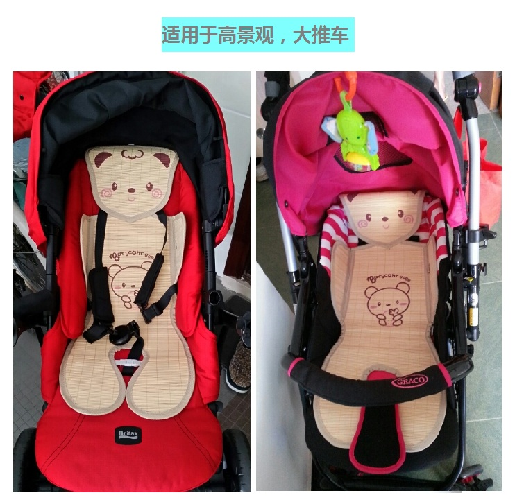 Hot Sale Bamboo Baby Stroller Mat Baby Strollers Accessories Anti-allergy Umbrella Car Sheets Baby Stroller Cushion