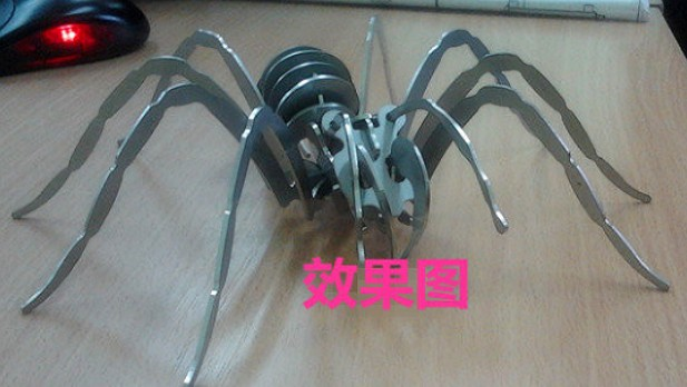 Spider Cad Dwg Drawing File For Cnc Cutting In Woodworking