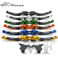 4 Colors optional Adjustable Motorcycle Brake Clutch Levers For Yamaha TMAX 500 TMAX 530 T-MAX500 T-MAX530 T MAX 500 530
