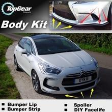 Бампер для губ отражатель губы для Citroen DS5 DS 5 LS передний спойлер юбка для TopGear друзья для просмотра автомобиля Тюнинг/обвес/полоса