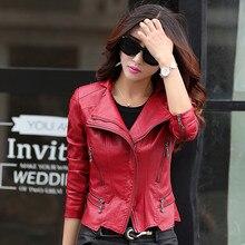 Женская кожаная куртка, осень, модное пальто на молнии с карманами, женская уличная куртка с отложным воротником, искусственная кожа, замша, M-5XL, 6 цветов