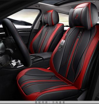 TO YOUR TASTE auto accessories universal car seat cushions leather for Chery G5 M1 G3 V5 X5 JAC Binyue Refine J6 J3 rein T6 T3