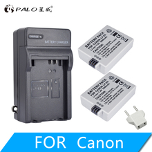 цена на PALO 2x bateria LPE5 LP-E5 LP E5 Battery +LED Dual Charger for For Canon 450D 500D 1000D Kiss X2 X3 F Rebel XSi Xli XS